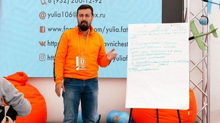 Челябинский учитель выиграл грант на внедрение в школах настольной игры «Разделяй и властвуй»
