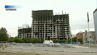 Самый старый долгострой Челябинска достроят