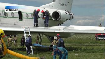 Сотрудники МЧС потушили пожар на борту самолета