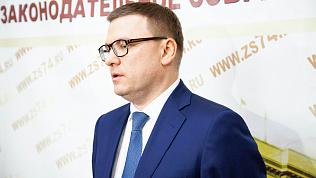 Алексей Текслер рассказал о планах по Челябинской области