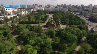 Текслер опубликовал статью в «Московском Комсомольце»