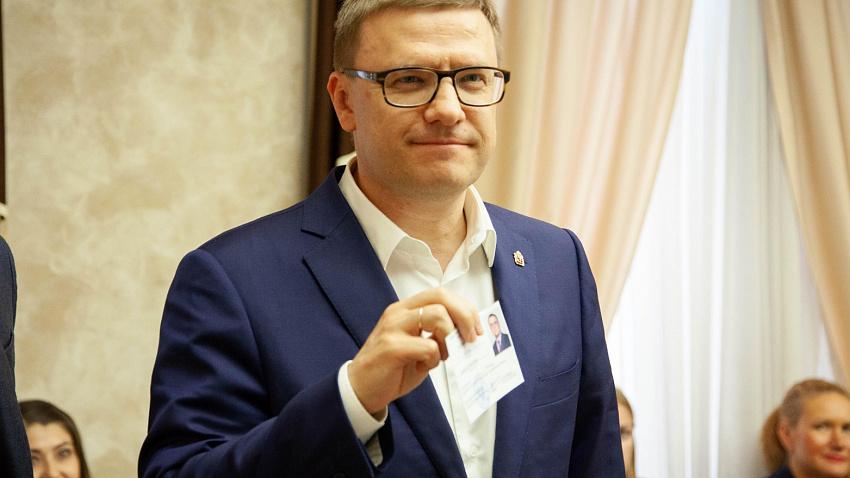 Челябинский облизбирком зарегистрировал кандидатом в губернаторы Алексея Текслера