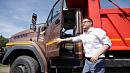 Алексей Текслер дал старт автопробегу «Урал»