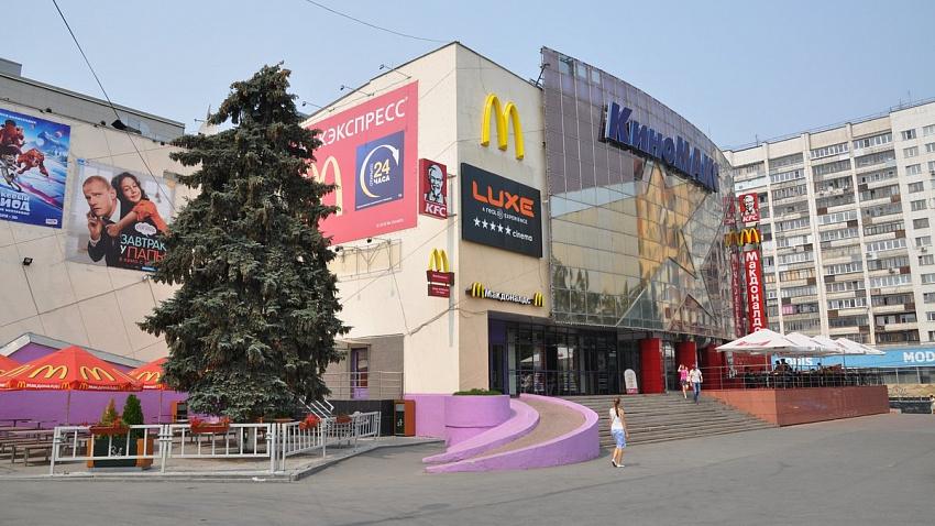 Обновляют интерьер. Ресторан McDonalds в центре города временно закрылся