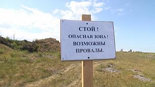 В южноуральской шахте, где погиб восьмиклассник, уже разбивались люди