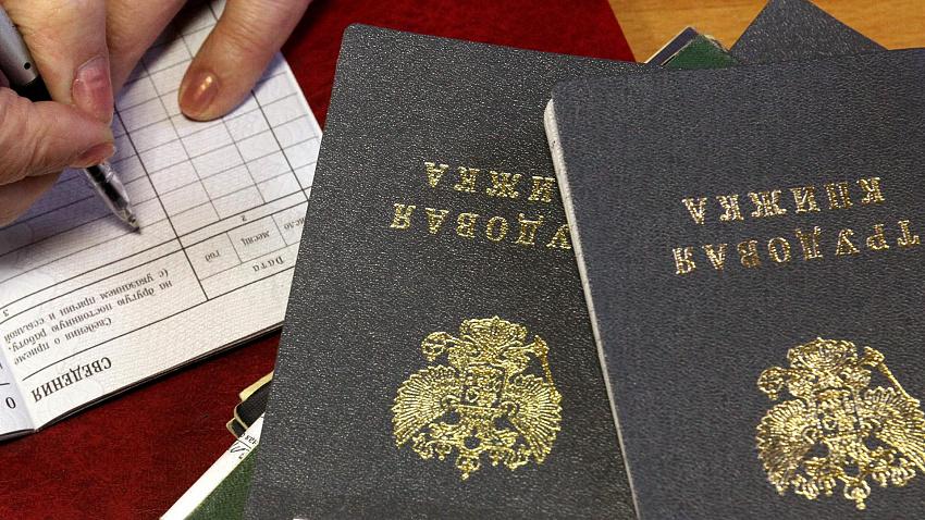 На Южном Урале выросла официальная безработица