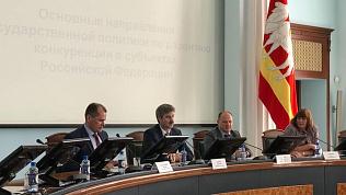 Челябинское управление ФАС одобрило объединение двух заводов