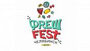 Челябинский фестиваль активного стиля жизни состоится вэту субботу