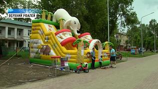 После реконструкции открылся детский парк