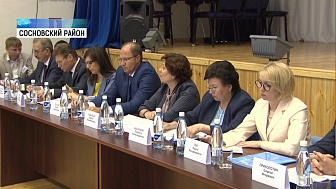 Муниципальные власти обсудили векторы развития региона