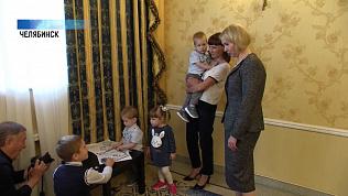 Челябинской семье дали квартиру за рождение тройни