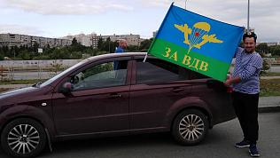 Десантники Челябинска начали праздник с автопробега