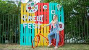 В Челябинске отгремел Fresh fest