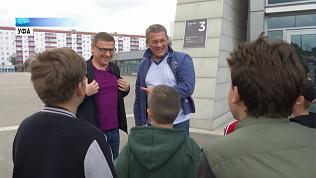 Алексей Текслер провел выходные в Башкирии