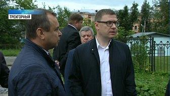 Алексей Текслер посетил Трёхгорный