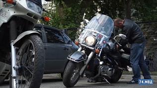 В челябинской полиции работают байкеры