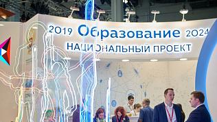 Челябинская область получит федеральное финансирование на образование