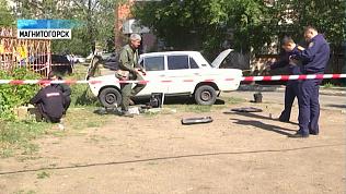 В Магнитогорске утром во дворе дома прогремел взрыв