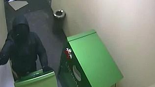 В Челябинской области неизвестный ограбил отделение банка