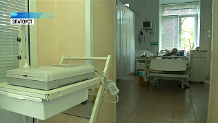На проектирование больницы Златоуст получит 107 млн