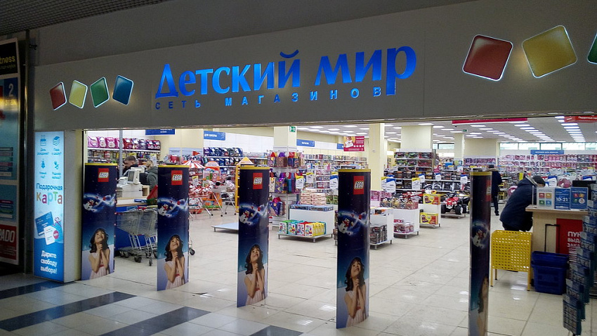 Экспресс-доставку детских товаров запустили в Челябинске