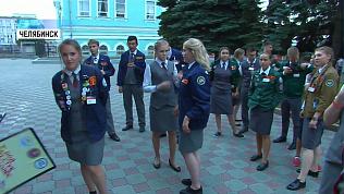 Из Челябинска отправился «Поезд Дружбы»