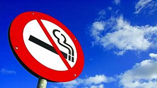 Челябинская область входит в число лидеров по нелегальной продаже табака