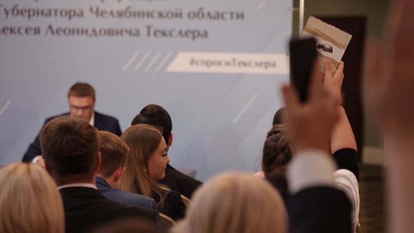 Хештег СпросиТекслера, 52 вопроса, 3 часа общения. Глава региона дал вторую пресс-конференцию