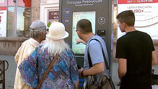 190 новых остановок оборудуют в Челябинске