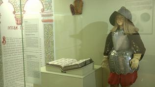 Царские вещи Московского кремля впервые показали в Челябинске