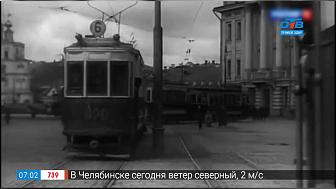 Первый электрический трамвай