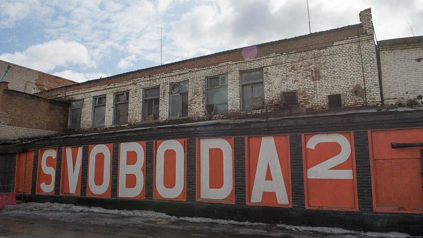 Челябинские власти могут закрыть единственную дорогу к «Свободе2»
