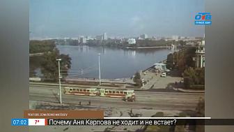 4 сентября 1991 году Свердловск вновь стал Екатеринбургом