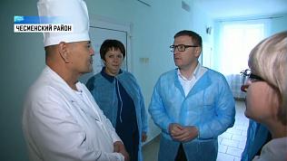 Алексей Текслер проинспектировал Чесменский район