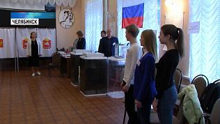 В Челябинске стартовал единый день голосования