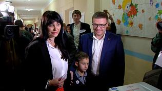 Кандидат в губернаторы Алексей Текслер проголосовал на выборах