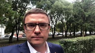 Видеообращение Алексея Текслера к южноуральцам