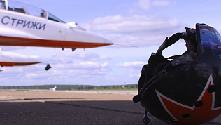 «Стрижи» прилетели в Челябинск