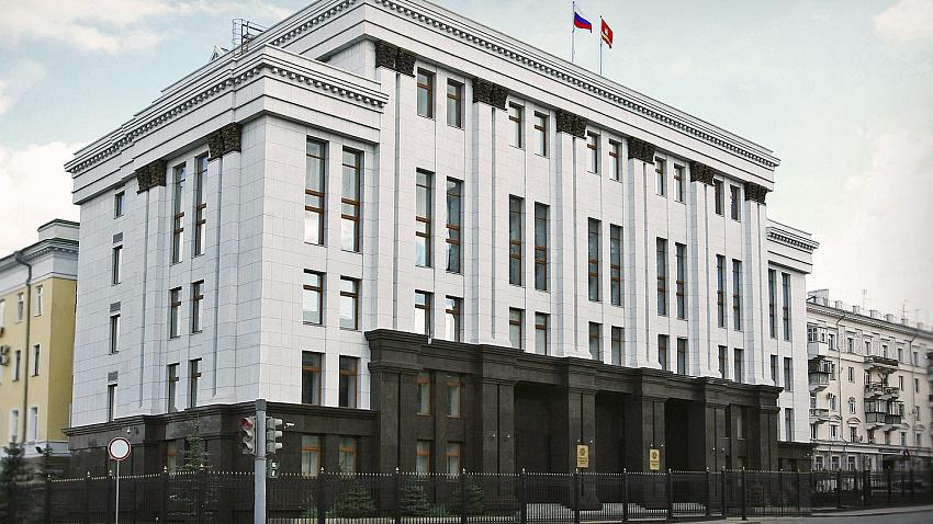 В Челябинской области учредили губернаторскую премию в сфере национальной политики