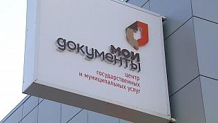 Единый миграционный центр может появиться в Челябинске