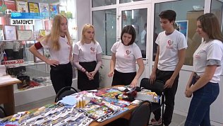 Волонтеры подарили школьникам наборы с канцтоварами