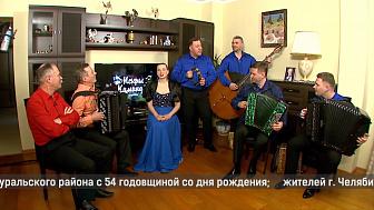 Передача «В гостях у Митрофановны» от 14.09.2019