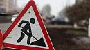 Наталья Котова поручила дорожникам ускорить завершение работ на плоскостной развязке