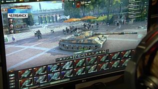 В Челябинске прошел чемпионат по игре «World of Tanks»