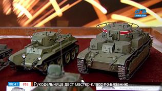 Выставка моделей танков