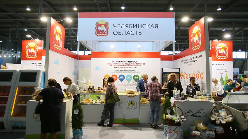 Лучший сыр и облучение продуктов. Южноуральцы представляют родной регион на окружной агровыставке