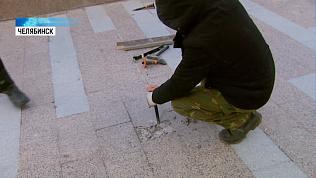 Челябинцы недовольны плиткой на набережной