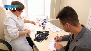 В Челябинской области проходит вакцинация жителей