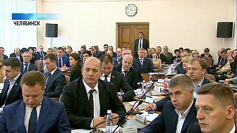 Челябинская городская дума провела первое заседание
