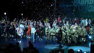 Звездные хореографы выступили с челябинцами в финале проекта «РавныйРавному. Танцы»